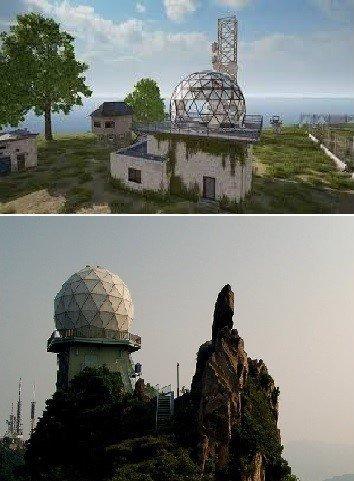 Observatory, Erangel Seoul Gwanaksan Mountain Observatory South Korea.