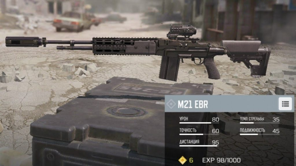 M21 EBR best sniper rifle call of duty mobile
